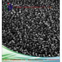 China Odoriferous Coal Tar Pitch Msds Ash 0.3% Max For Coal - Graphite Buildig Materials on sale