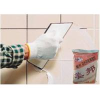 Wholesale Black Bathroom Tile Grout , 3mm Two Component Epoxy Grout from china suppliers