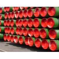 Wholesale 2''BS3059 seamless boiler pipe/tube from china suppliers