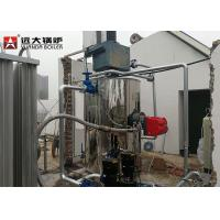 China Small Scale Fire Tube 20 bhp 50 bhp Diesel Fired Vertical Steam Boiler in China on sale