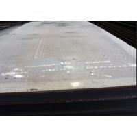 Wholesale CCS ABS D32 shipping plate, ASTM A131 DH32 ship  steel plate from china suppliers