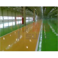 Wholesale High performance epoxy floor coating from china suppliers