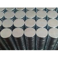 China Small Disc Round Industrial Neodymium Magnets N35 Grade For Jewerly Box on sale