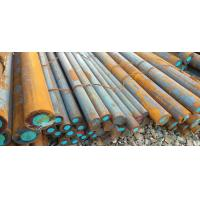 Wholesale EN 10025-2 S355JR Steel Round Bar High Strength Structural Steel Q345B S355JR Round Rod from china suppliers