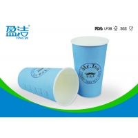Quality Large Size Disposable Coloured Paper Cups , 16oz Disposable Iced Coffee Cups With Lids for sale