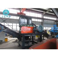 Wholesale Wide Use Waste Metal Recycling Automatic Steel Scrap Shredder Machine from china suppliers