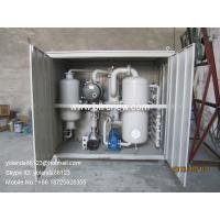 Wholesale Weather Proof Type Vacuum Transformer Oil Filtration System | Insulating Fluids Purifier from china suppliers