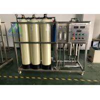 Wholesale 10 Cubic Meter Drinking Water Plant / Ultrafiltration System For Mineral Water from china suppliers