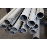 Wholesale DIN 17175 St45 Galvanized Alloy Steel Seamless Metal Water Wall Tube Length 25000mm from china suppliers