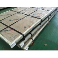 Wholesale DIN 1.4462 Duplex Steel Plate ASME S32205 for Building construction from china suppliers