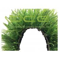 Wholesale 5 Years Warranty Artificial Grass For Yard , Realistic Artificial Turf C Shape from china suppliers