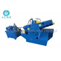 Wholesale Large Capacity Hydraulic Alligator Scrap Metal Shearing Machine from china suppliers