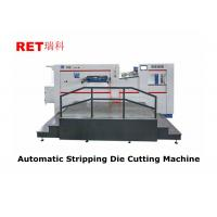 China Precision Die Cutting Embossing Machine , Automatic Stripping Die Cutting Machine on sale