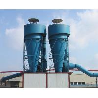 China High efficicncy manufacturer vertical industrial cyclone dust collector price on sale