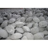 Buy cheap Fluorspar Briquette CaF2 75%-85% / Mineral Fluorite Ball For Metallurgical from wholesalers