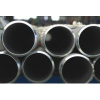 Wholesale Cold Drawn Duplex Stainless Steel Pipe Large Diameter Thick Wall With Bevel Ends from china suppliers