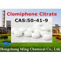 Wholesale Estrogen Inhibitor / Promote Fertility MedicineClomiphene Citrate CAS 50-41-9 from china suppliers