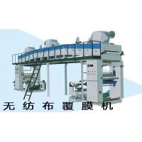 China Dry type digital film lamination machine for BOPP / PET / CPP / aluminum foil on sale