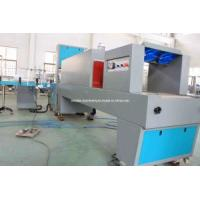 Wholesale Shrink Wrapping Machine for Pet Bottles from china suppliers