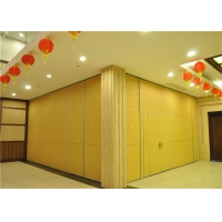 Buy cheap Restaurant Movable Partition Wall System Install Well Done from wholesalers