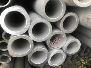 Wholesale SMO 254 Seamless Stainless Steel Tube ASTM A213 UNS S31254 / 6MO / 1.4547 / Alloy 254 from china suppliers