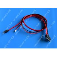 Wholesale SATA 7+15Pin HDD Power Cable Male To Male Extension Lightweight from china suppliers
