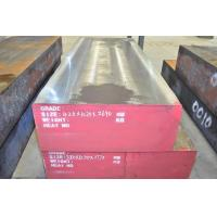 Wholesale High quality P20 steel plate wholesaler from china suppliers