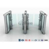 Wholesale Sensor Analysis Speed Gate Turnstile Servo Motor Precise Positioning Convenience Settings from china suppliers
