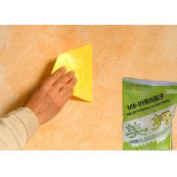 Wholesale Lacquer Interior Wall Putty 2 Component With White Paste 2mm from china suppliers