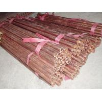 Wholesale Excellent freezing  seamless red copper pipe / tube ASTM B68 standard / un-standard from china suppliers