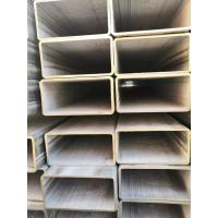 Quality Durable 316L Stainless Steel Welded Pipe Steel Square Pipe ASTM TP316L ERW for sale
