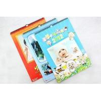 Wholesale calender from china suppliers