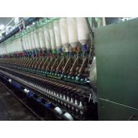 Wholesale Ring Spinning Machine Cotton Yarn Wool Yarn from china suppliers
