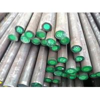 Quality Tensile Strength Stainless Steel Round Bar S32205 With Corrosion Resistance for sale