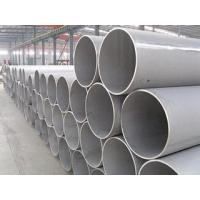 Wholesale EN SUS 304 / 316 Stainless Steel Pipe for Water Supply Pipe , Stainless Steel Tubing from china suppliers