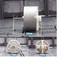 Buy cheap 500 DC Motor DC 12V 24V caution light Motor DC Gear motor DIY Casting Machine from wholesalers