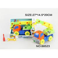 Wholesale Multi Colored Kids Excavator Toy Truck , Toy Construction Vehicles Set from china suppliers