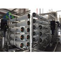 Wholesale Boiler Water Ultrapure Water Purification System / Automatic Filter Deaerator from china suppliers