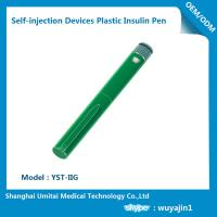 Wholesale Green Insulin Pens For Type 2 Diabetes Variable Dose Injection Device from china suppliers