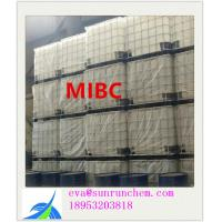 Quality 4-Methyl-2-pentanol 99% high quality forther for gold ore dressing for sale
