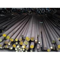 Wholesale 316L Stainless Steel Round Bar TP316L Round Bar SUS316L Hollow Bar from china suppliers