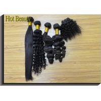 Buy cheap Peruvian Straight Natural Color Human Hair Remy Hair Weave Bundles from wholesalers