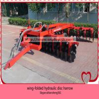 China hydraulic offset middle-duty harrow on sale