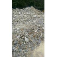 Buy cheap Steel Industry Fluorspar Ore 10 - 70mm With High Grade CaF2 92% from wholesalers