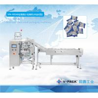 Wholesale VPA-905AB Semi automatic packaging machine ,  Small pouch packing machine from china suppliers
