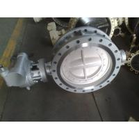 Wholesale High performance WCB / WCC / WC6 Flanged Butterfly valve API598 from china suppliers