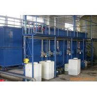 Wholesale Compact MBR System Package Sewage Treatment Plant / Equipment for Resorts from china suppliers