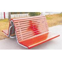 Buy cheap Leisure Chair HA-14402 from wholesalers