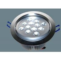 Wholesale 215lm Recessed LED Ceiling Lights High Brightness Bathroom Lights 3000K from china suppliers
