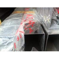 Wholesale 304 stainless steel square pipe from china suppliers